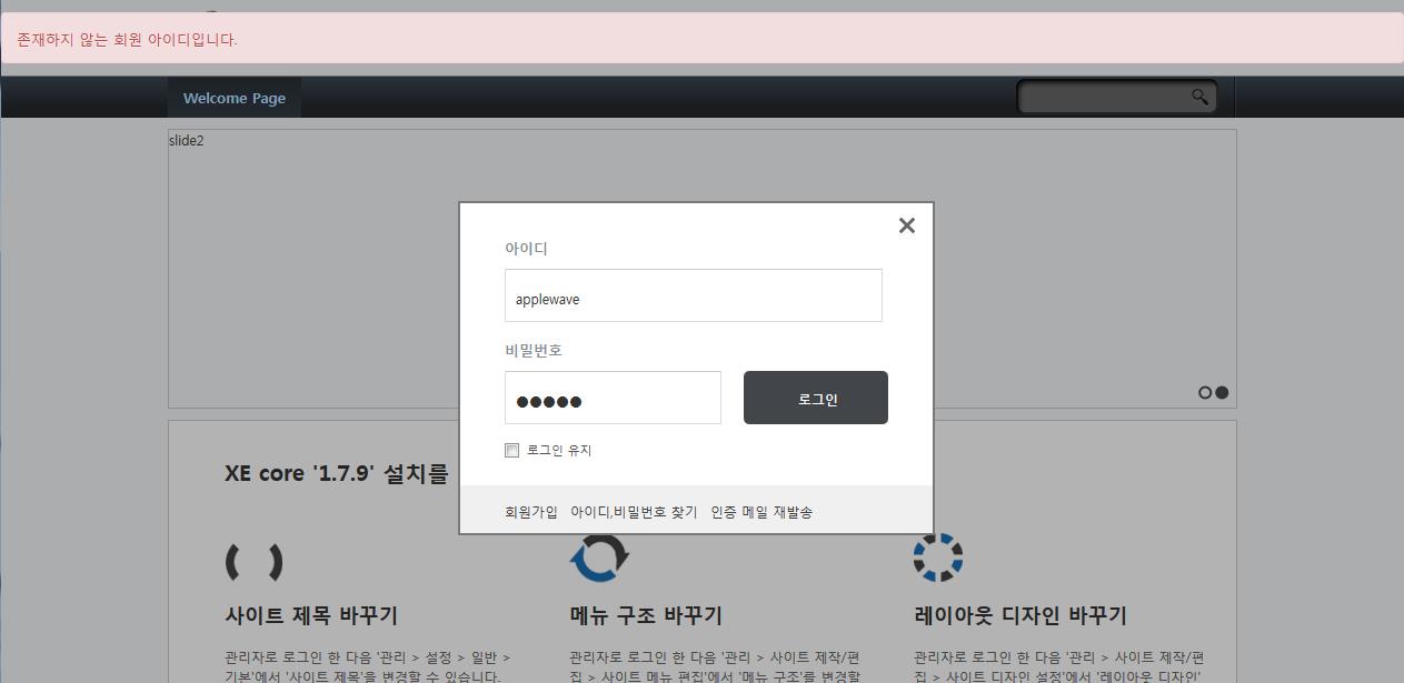 login2.png